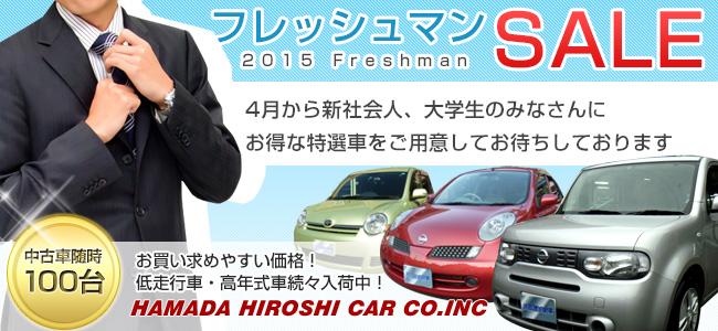 fresh_2015